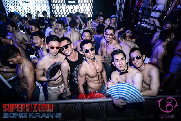 Hot Boys gcircuit