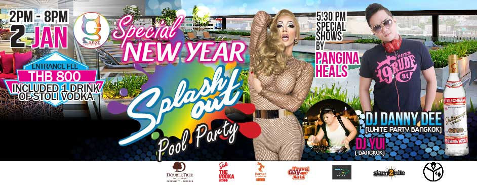 Special-New-Year-Splash-Out-Pool-Party---White-&-Blue-feat-Pangina-Heals-2nd-Jan-from-2---8-PM-Banner