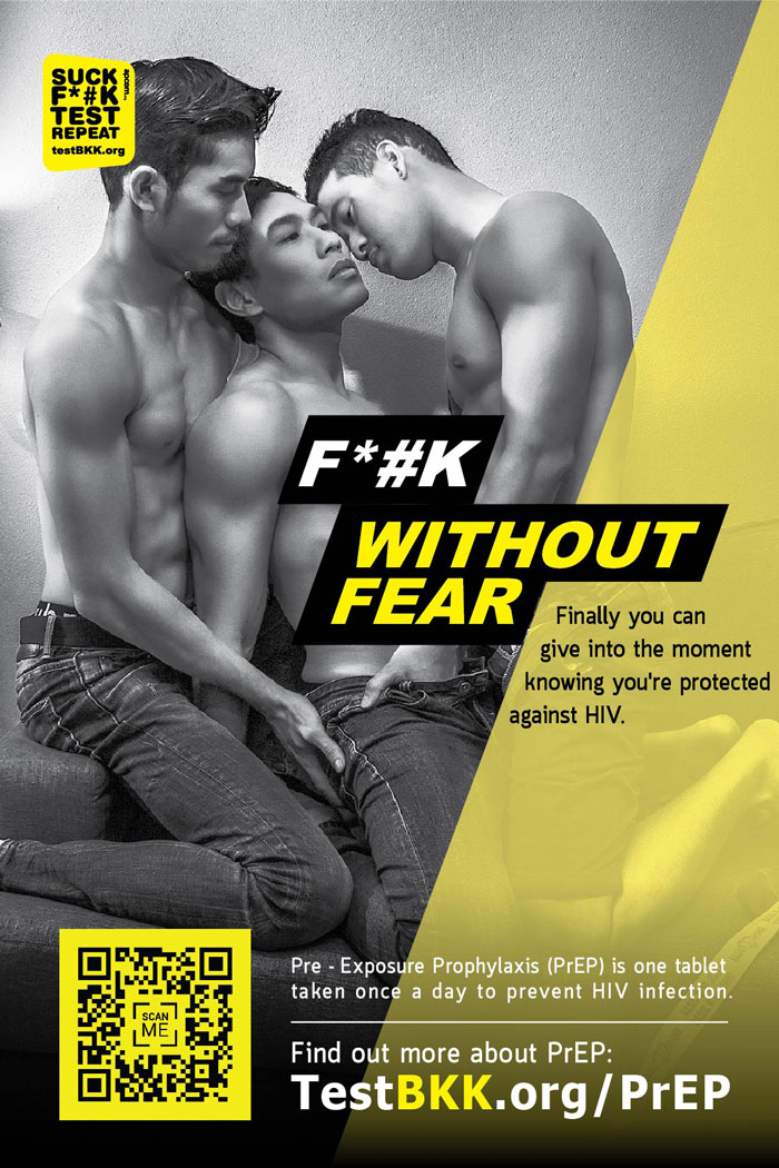 F##K-Without-Fear.-TestBKK-Campaign