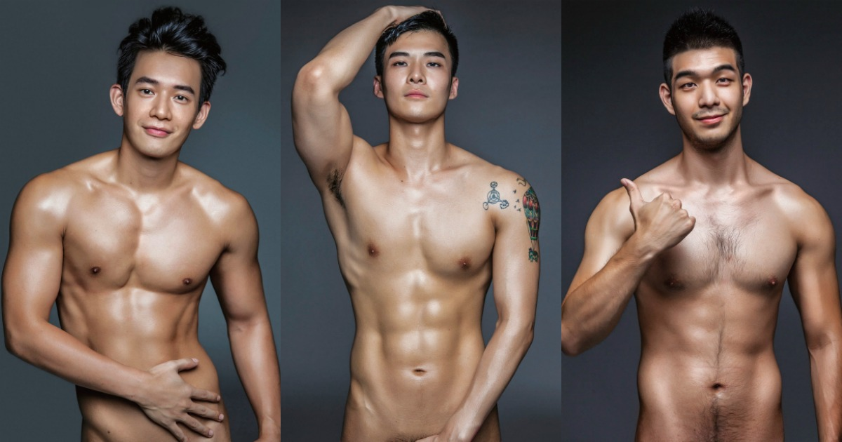 Asian twinks
