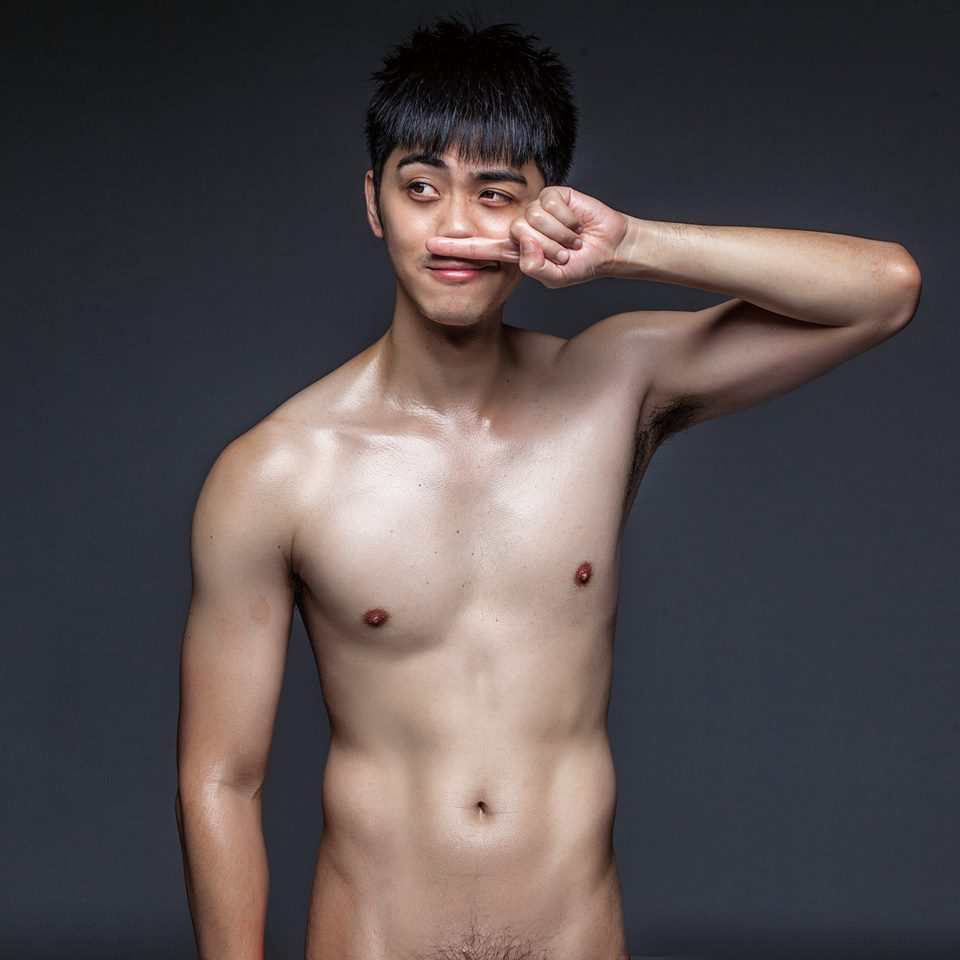 gay asian boy