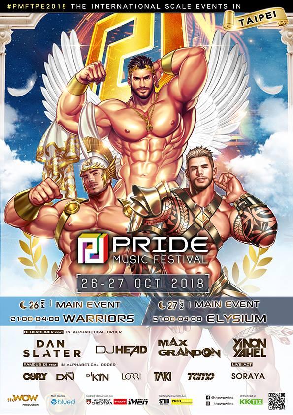 Taipei-Pride-Music-Festival-2018