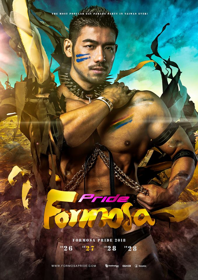 Formosa-Pride-Music-2018