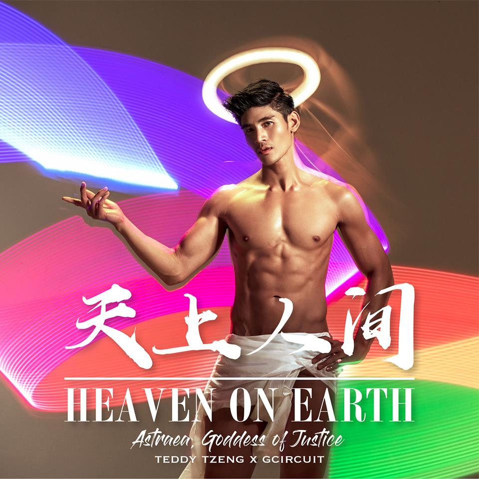 Songkran Gays Bangkok - gCircuit Party